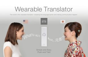 "A wearable translator with just one touch – ""ili"""
